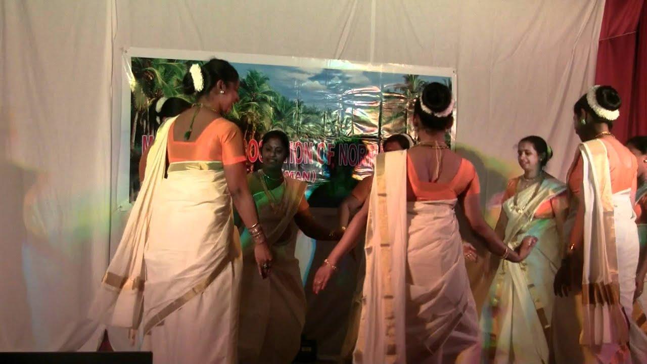 AAVANI 2011 Thiruvathira