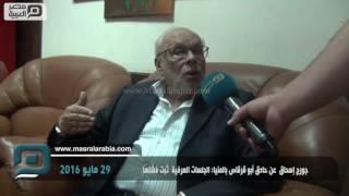 مصر العربية | جورج إسحاق  عن حادق أبو قرقاص بالمنيا: الجلسات العرفية  ثبت فشلها