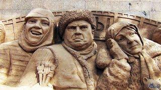 видео Фестиваль песчаных скульптур