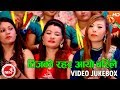 New Nepali Teej Song Collection | Ft. Shankar Bc & Rashmi Tamang | Video Jukebox video
