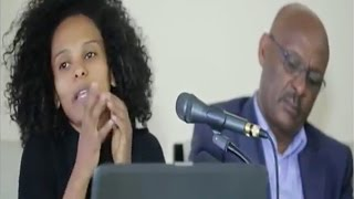 EBC Discussion about Sitcom Drama in Ethiopia - Part 2