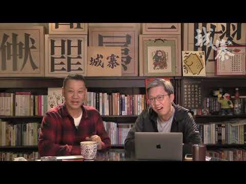 西方全面圍剿習近平 - 12/02/19 「奪命Loudzone」長版本