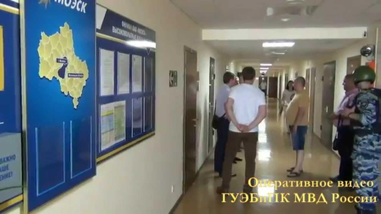 Задержание чиновников МОЭСК, подозреваемых во взятничестве