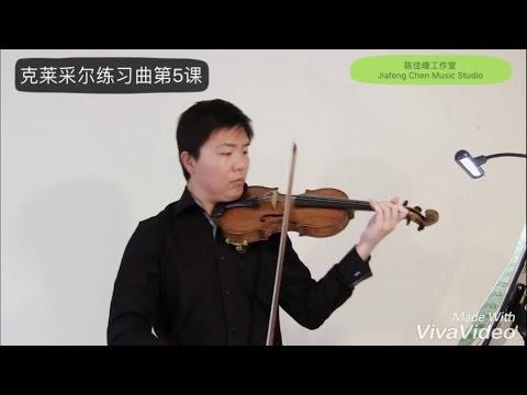 Kreutzer 42 Violin Studies No. 5