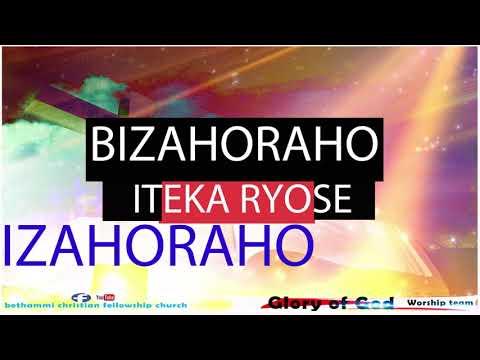 Ibigwi by Glory of God Worship Team     2018