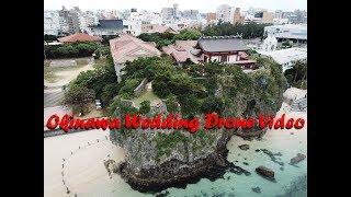 Japan, Okinawa Drone Wedding Video