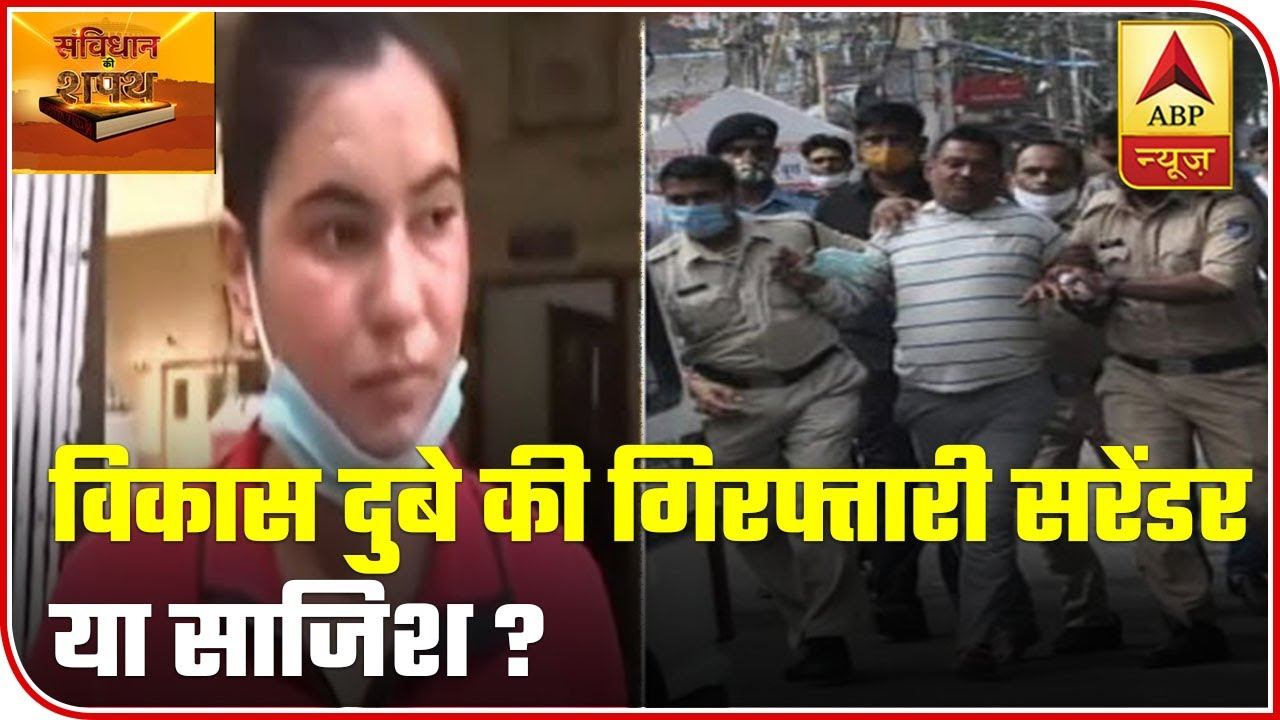 Meet Ruby Yadav Who Captured Vikas Dubey, Says `His Eyes Welled-up But Had No Regrets`