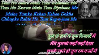 O Mere Shah-E-Khubaan O Meri - Karaoke With Lyrics Eng. & हिंदी For Madhusudan Ji & All