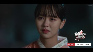 Kim Yeon Ji - 'Scar' ('The Tale of NokDu' OST.7) [rus karaoke]