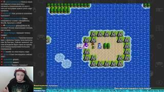 Dragon Quest II (NES) ч.8 - Игры по реквесту