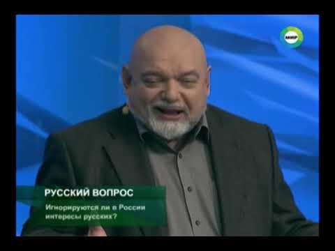 Г. Джемаль в программе «Слово за слово» – Русский вопрос (2013.11.12)