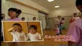 エムっとくんダンス thumbnail