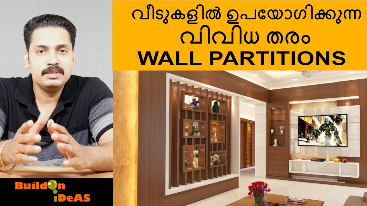 Different Types of Wall Partitions used in Home Designing