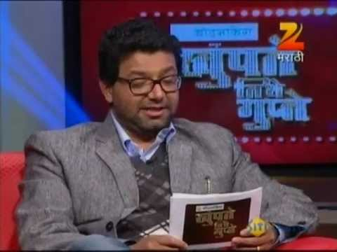 Khupte Tithe Gupte Season 2 - Watch Full Episode 5 of 21st November 2012