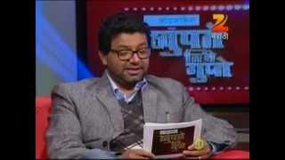 Khupte Tithe Gupte Season 2 - Watch Full Episode 5 of 21st November 2012