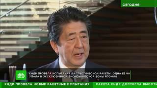 """""""За Рубежом ."""" Калейдоскоп Новостей. / Видео"""