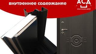 видео Входная дверь АСД АГАТА 4 с терморазрывом