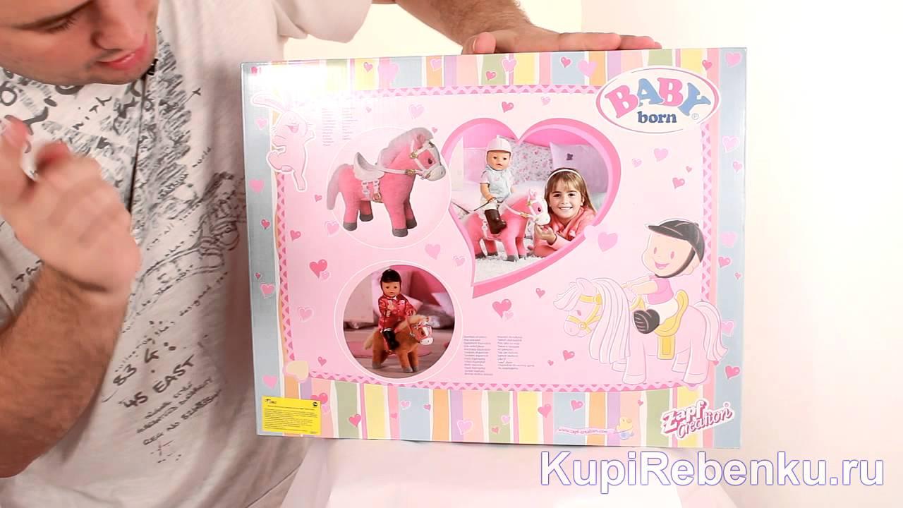 808-474 рюкзак кенгуру я изучаю мир для куклы baby born рюкзаки туристические 130 л