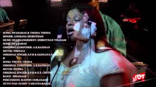 Download Hindi Video Songs - SWASAMAE & THODA THODA BY ANOJANA SHIBOTHAN