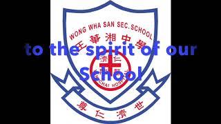 Publication Date: 2017-09-13 | Video Title: 仁濟醫院王華湘中學校歌