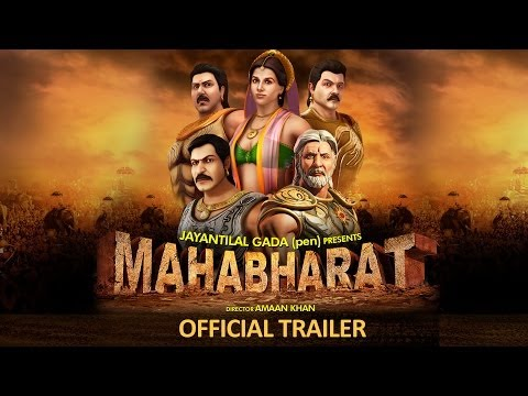 Mahabharat - Official Trailer - Amitabh...