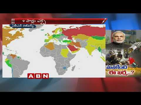 Fuel price Hikes For 12th day, Petrol Rs 11 Since Karnataka Poll & Diesel Rs 7.27 | ABN Telugu