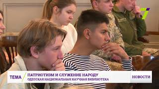 В Одессе открылась выставка о казаках – защитниках родной земли и о их формировании юга Украины