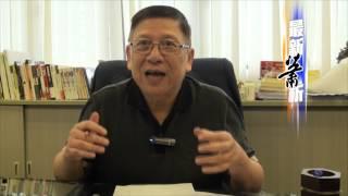 DSE制度令學生根基不足  香港未有創新科技的土壤  〈蕭若