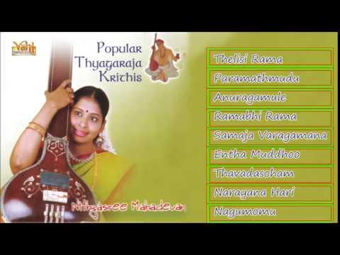 Carnatic Vocal | Popular Thyagaraja Krithis | Nithyasree Mahadevan | Jukebox