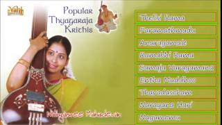 Carnatic Vocal | Popular Thyagaraja Krithis | Nithyasree Mahadevan | Jukebox