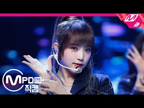 [MPD직캠] 아이즈원 최예나 직캠 4K 'Panorama' (IZ*ONE Choi Yena FanCam) | @MCOUNTDOWN_2020.12.17