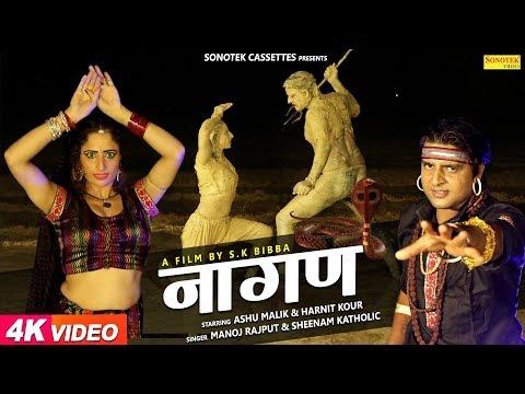 Nagan | Aashu Malik, Harnit | Manoj Rajput, Seenam Katholic | SK Bibba | New Haryanvi Song 2018