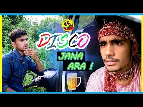 DISCO JANA अरा !    HARAM KHOR    VC VINES