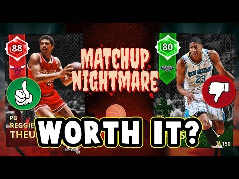 NBA 2K18 WHICH MATCHUP NIGHTMARE CARDS ARE WORTH BUYING!! - NBA 2K18 MyTEAM