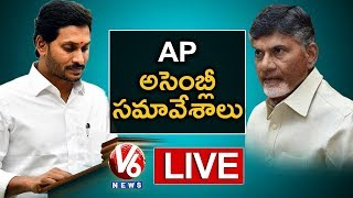AP Assembly Sessions 2019 LIVE | CM YS Jagan | V6 News