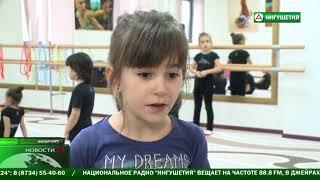 Художественная гимнастика для детишек .