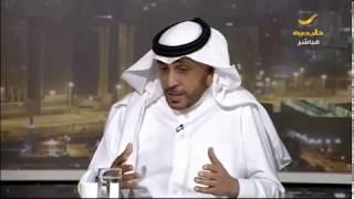 د. فهد الحارثي، د. أحمد الأنصاري، يعلقون على مبايعة محمد بن سلمان وليا للعهد