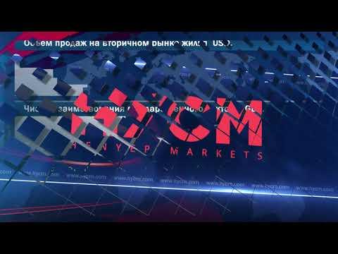 HYCM_RU - Ежедневные экономические новости - 21.08.2019