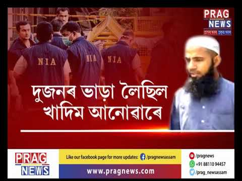NIA detains two suspected Hizbul Mujahideen Linkman in Lanka, Assam