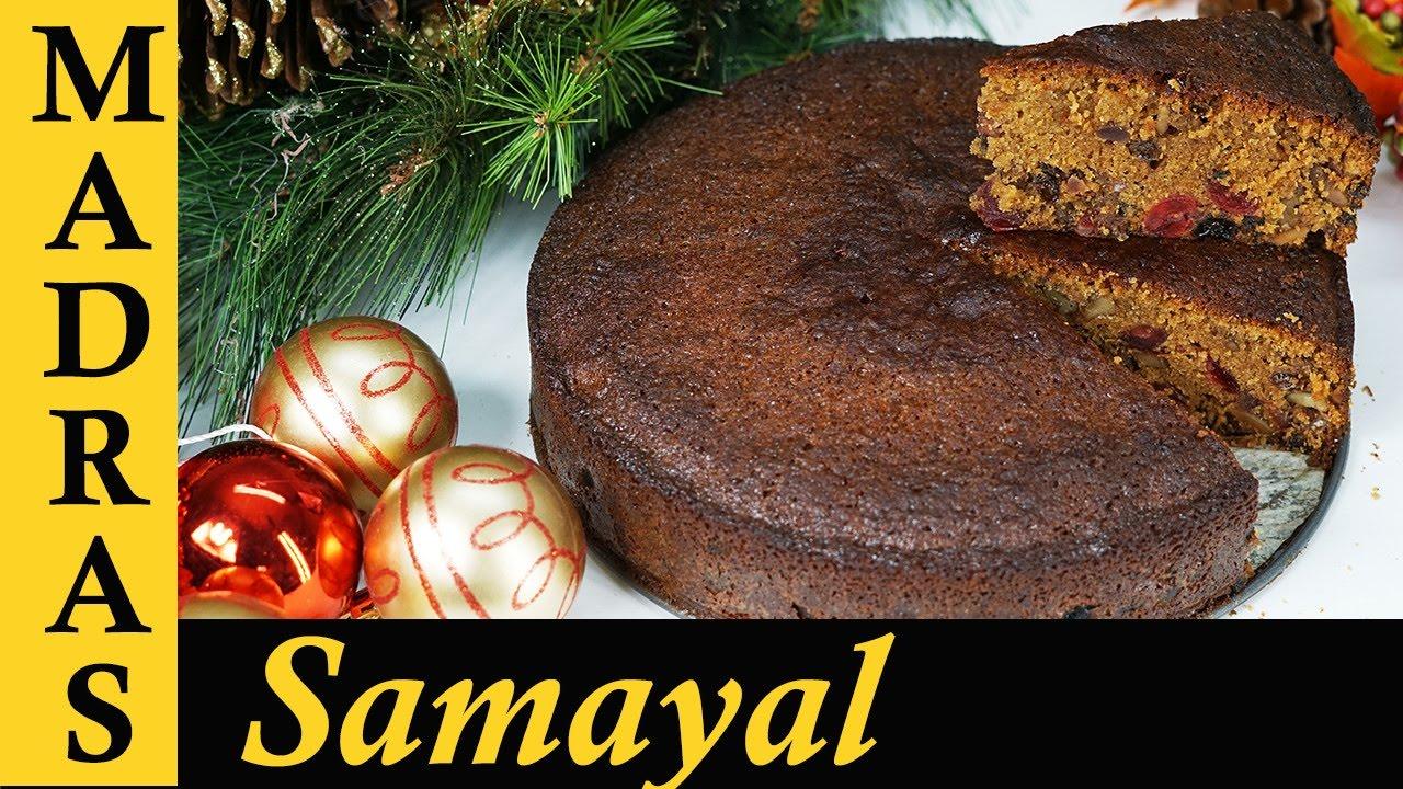 Plum Cake Recipe In Tamil / Fruit Cake Recipe In Tamil
