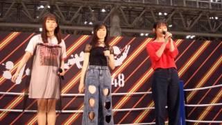 AKB48「シュートサイン」劇場盤 2017年6/25(日)幕張メッセ 気まぐれオン...