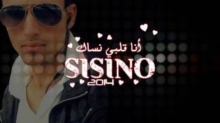 Cheb Sisino -ana 9albi nsak