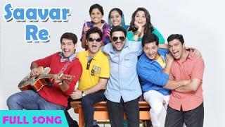 Download Hindi Video Songs - Saavar Re - Classmates - Full Video Song - Sai, Ankush, Sachit, Sonalee, Siddharth - Marathi Movie