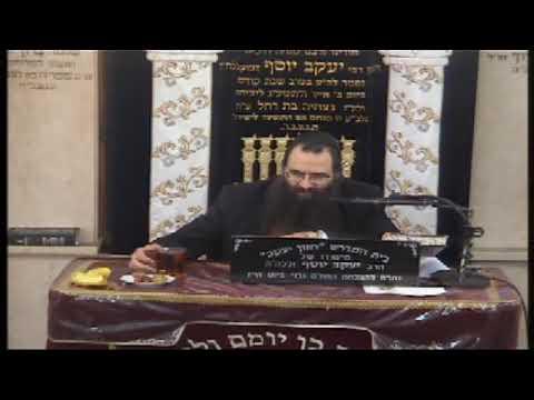 הרב עובדיה יוסף פרשת פנחס התשע''ט