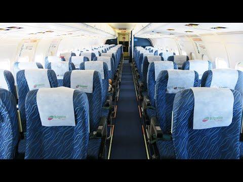 MD-82 а/к Bulgarian Air Charter | Рейс Цюрих - Варна