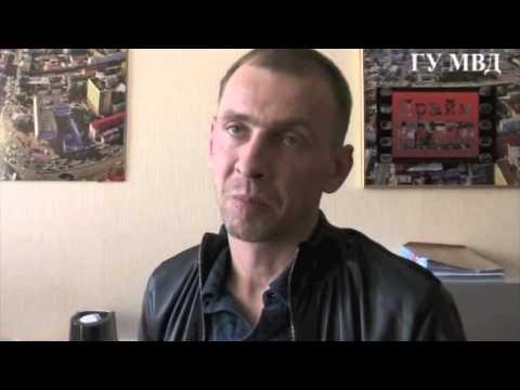 вор в законе Олег Герасимович (Муму) 28.04.2014 Екатеринбург