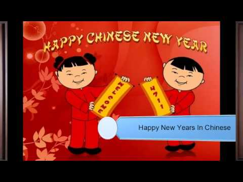 Happy New Years In Chinese - YouTube