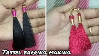 Tassel Earrings | how to make silk thread tassel earring at home | step by step | in tamil