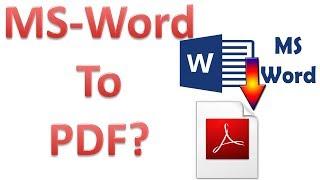 MS word फाइल को पीडीऍफ़ में कैसे बदलें ? How to convert ms word in to pdf file in Hindi