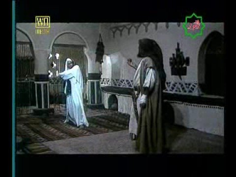 islamic movie imam ali as part 115 youtube